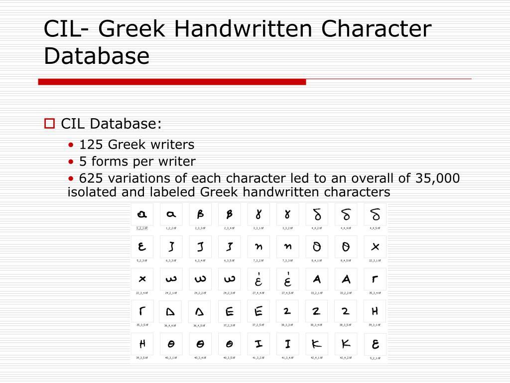 CIL- Greek Handwritten Character Database