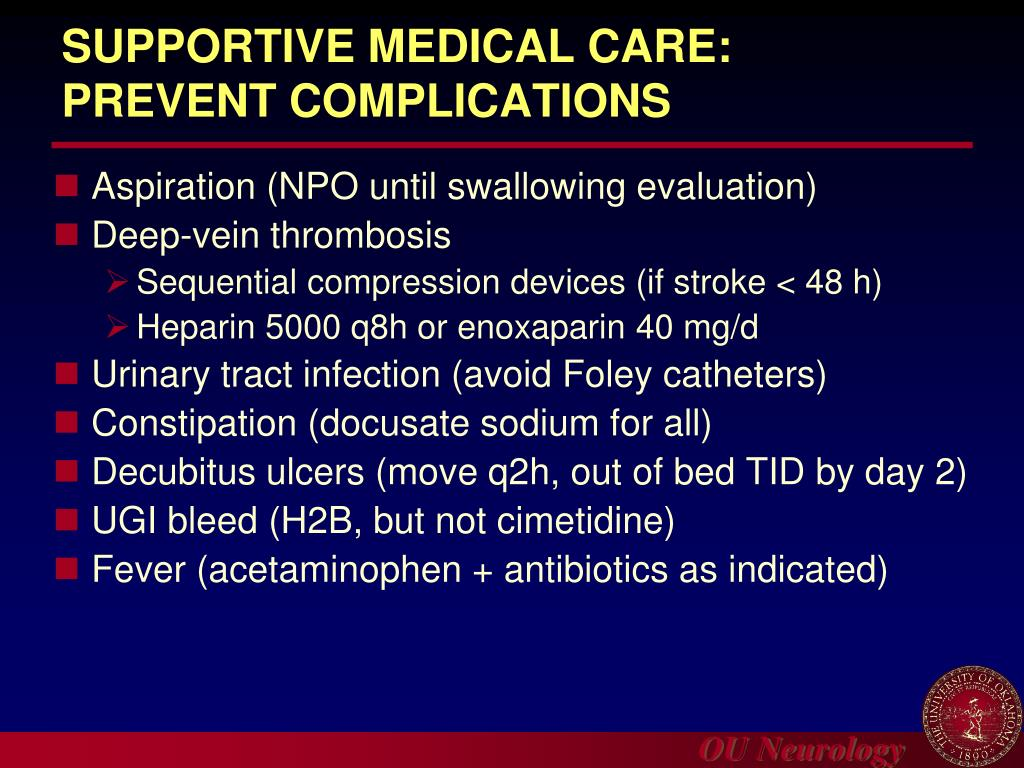 SUPPORTIVE MEDICAL CARE: