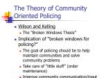 the theory of community oriented policing