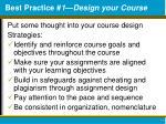 best practice 1 design your course