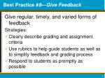 best practice 8 give feedback