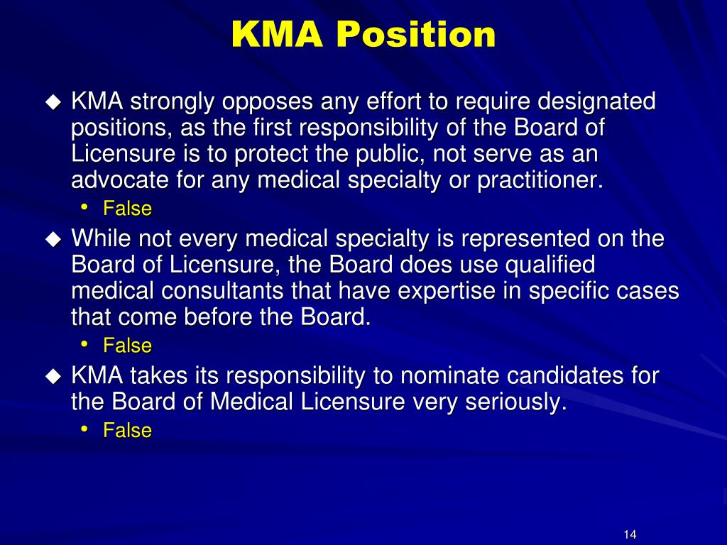 KMA Position