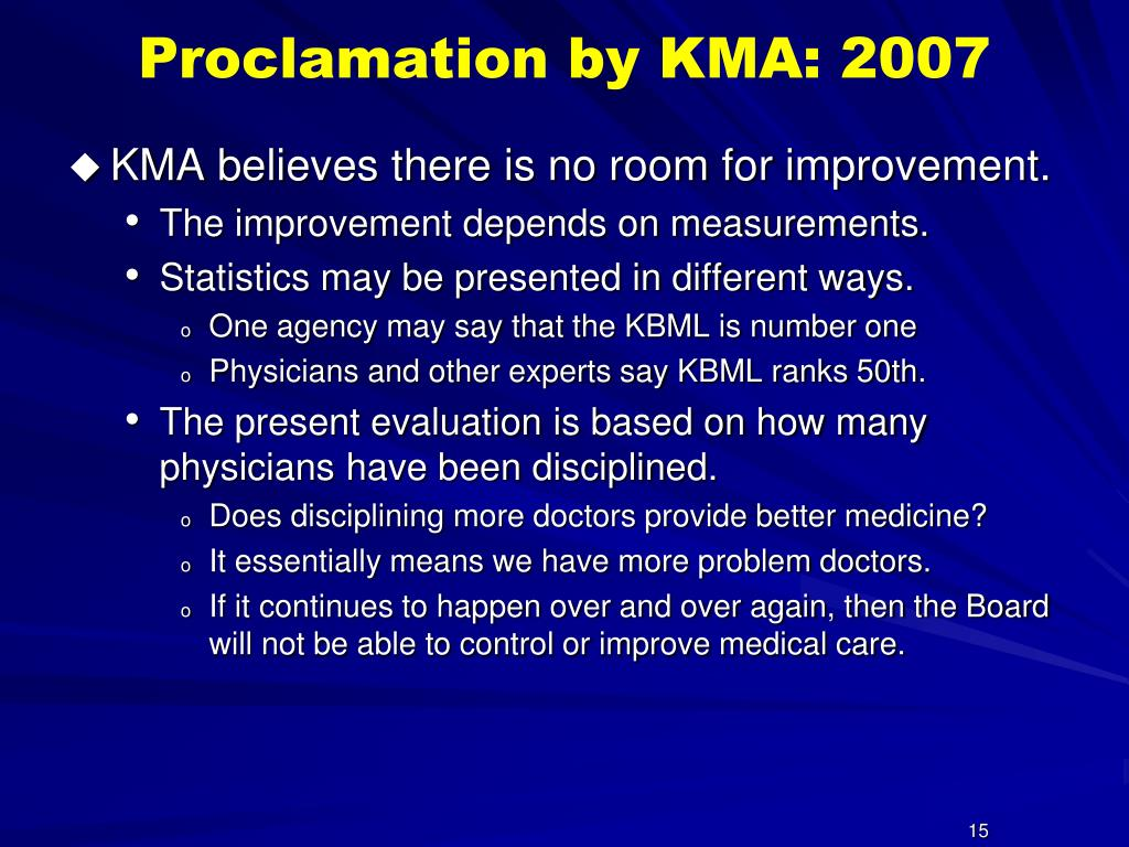 Proclamation by KMA: 2007