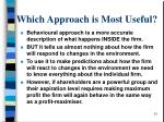 which approach is most useful