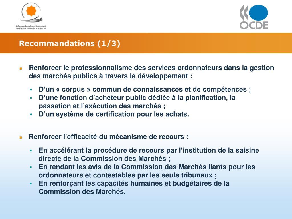 Recommandations (1/3)