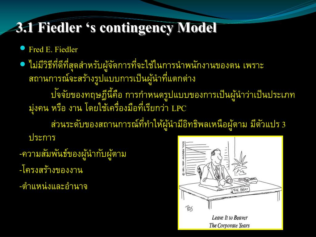 3.1 Fiedler 's contingency Model