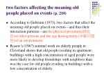 two factors affecting the meaning old people placed on events p 218