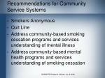 recommendations for community service systems