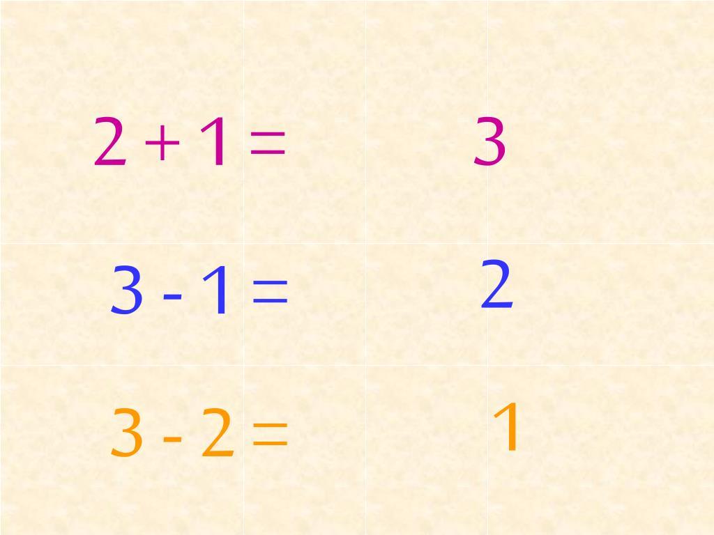 2 + 1 =