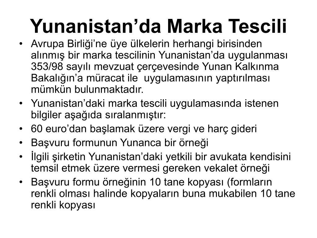 Yunanistan'da Marka Tescili