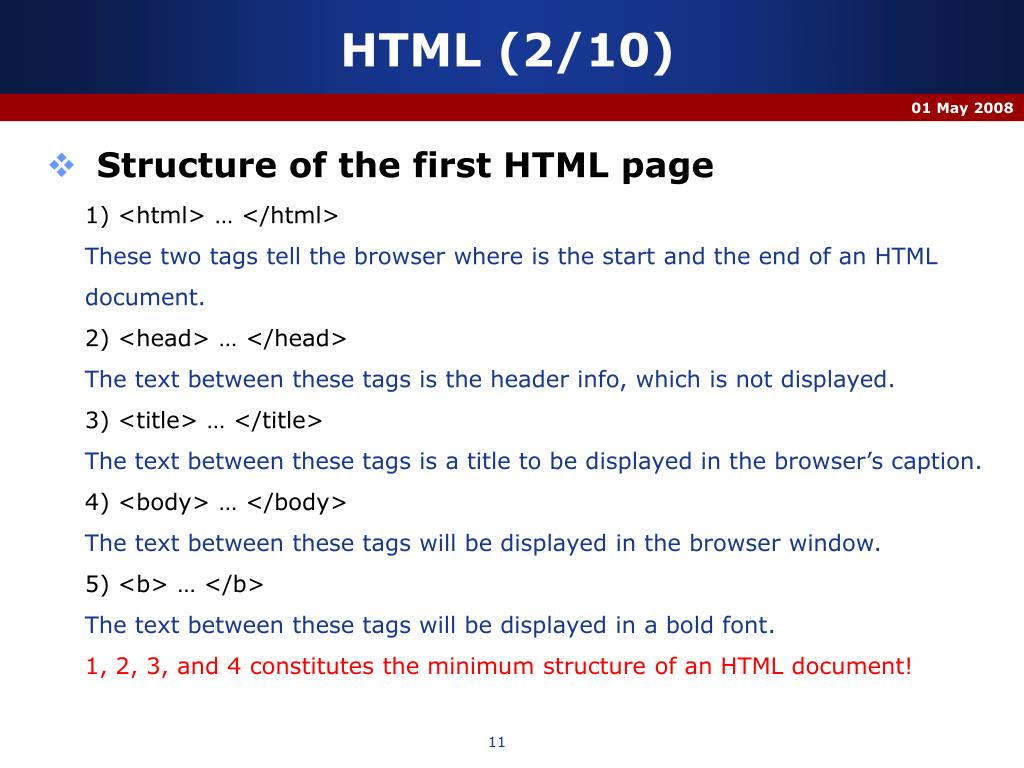 HTML (2/10)