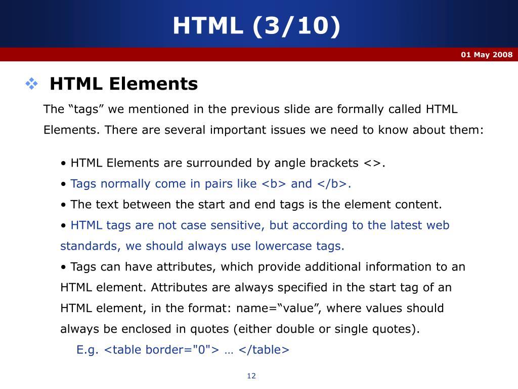 HTML (3/10)