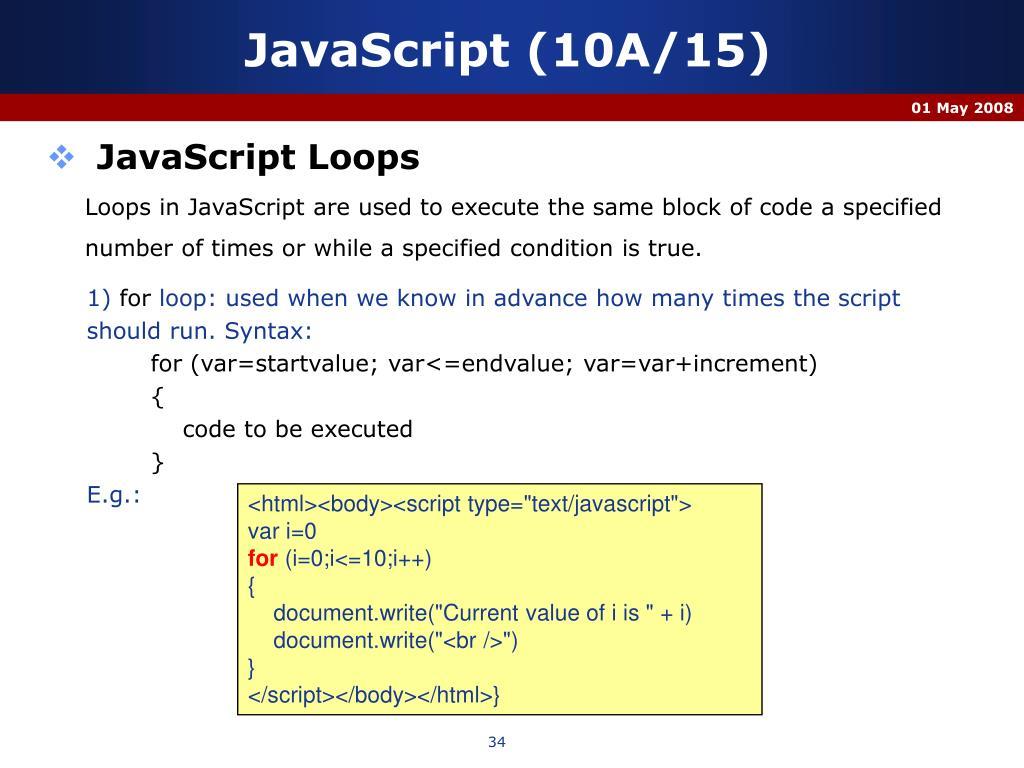 JavaScript (10A/15)