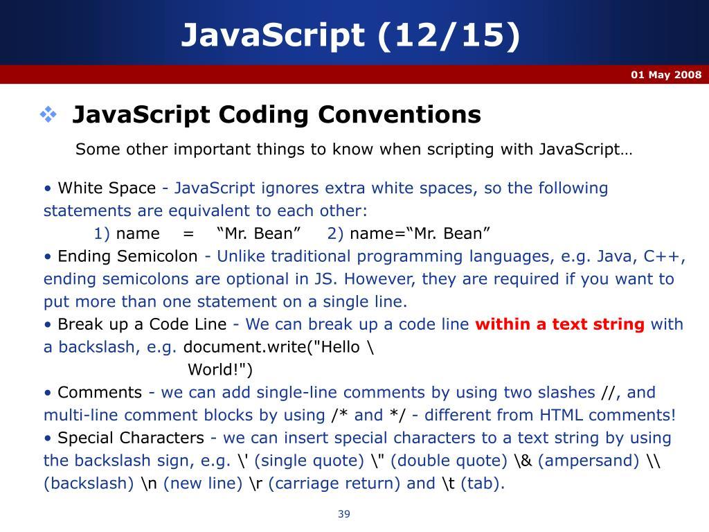 JavaScript (12/15)