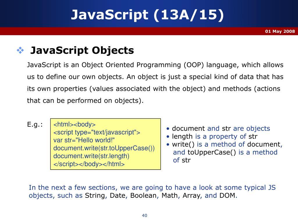 JavaScript (13A/15)