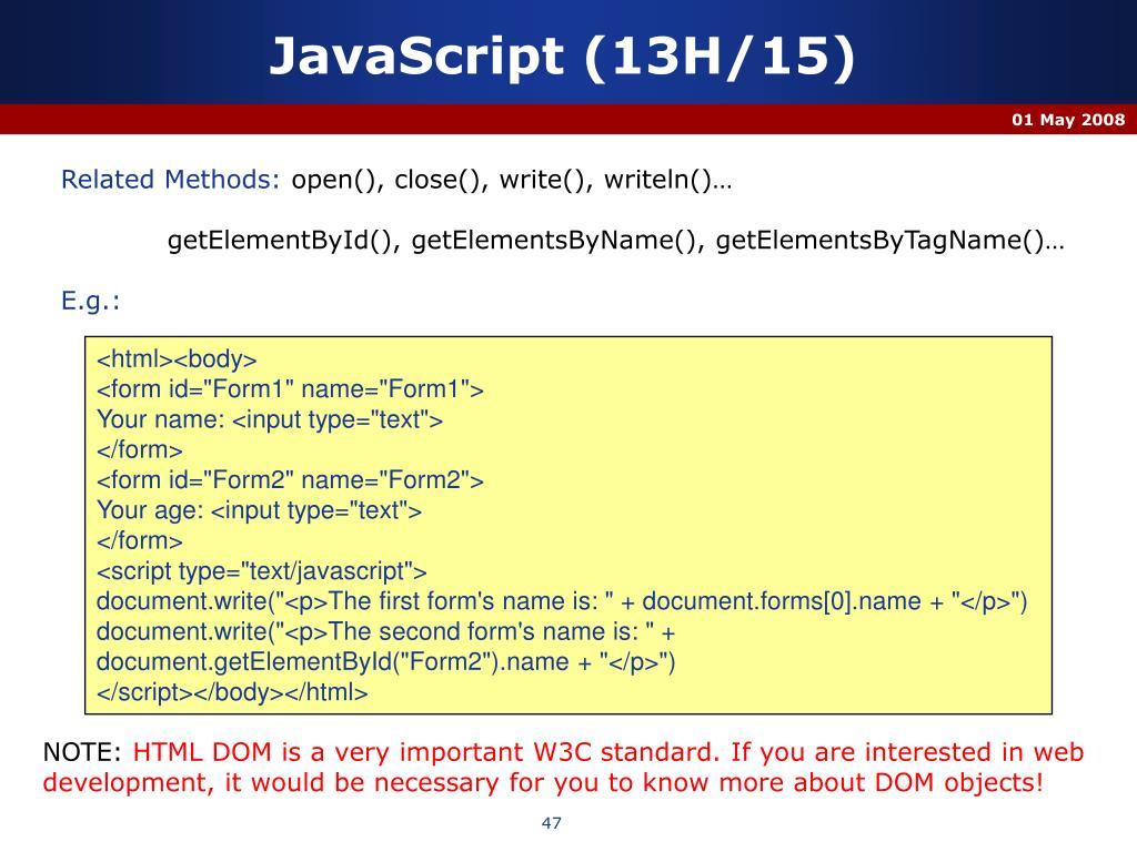 JavaScript (13H/15)