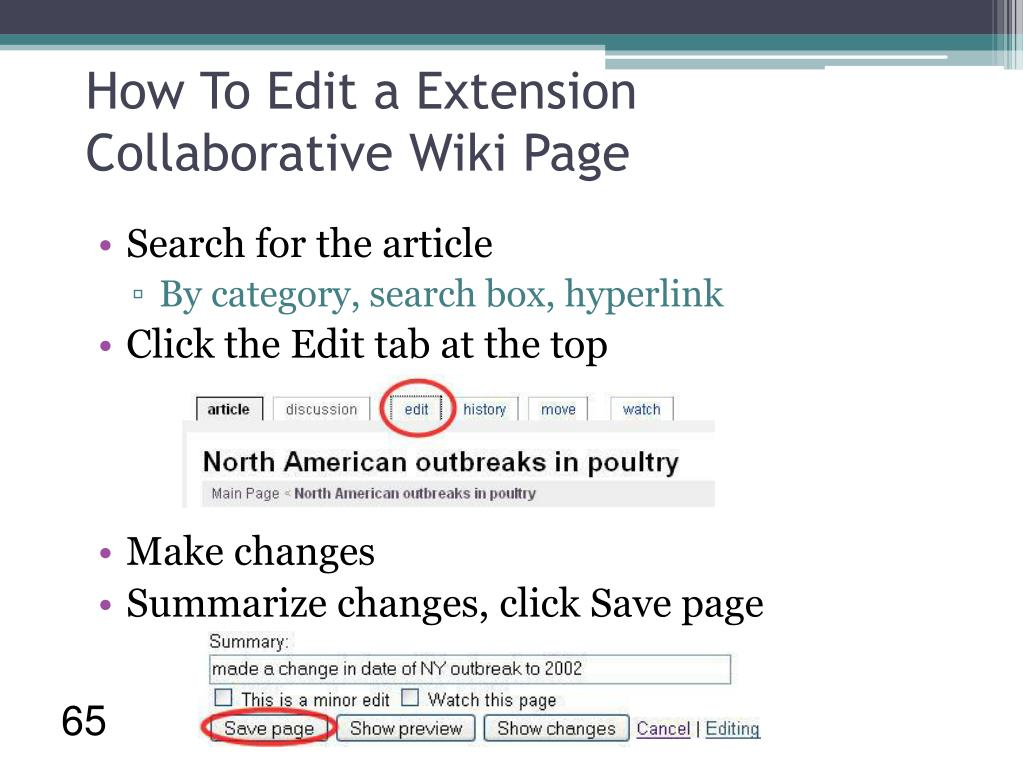How To Edit a Extension Collaborative Wiki Page