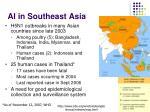 ai in southeast asia