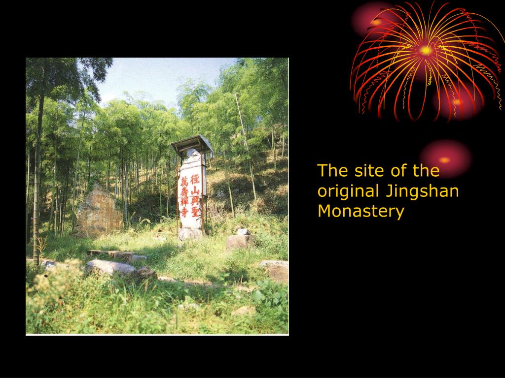 The site of the original Jingshan Monastery