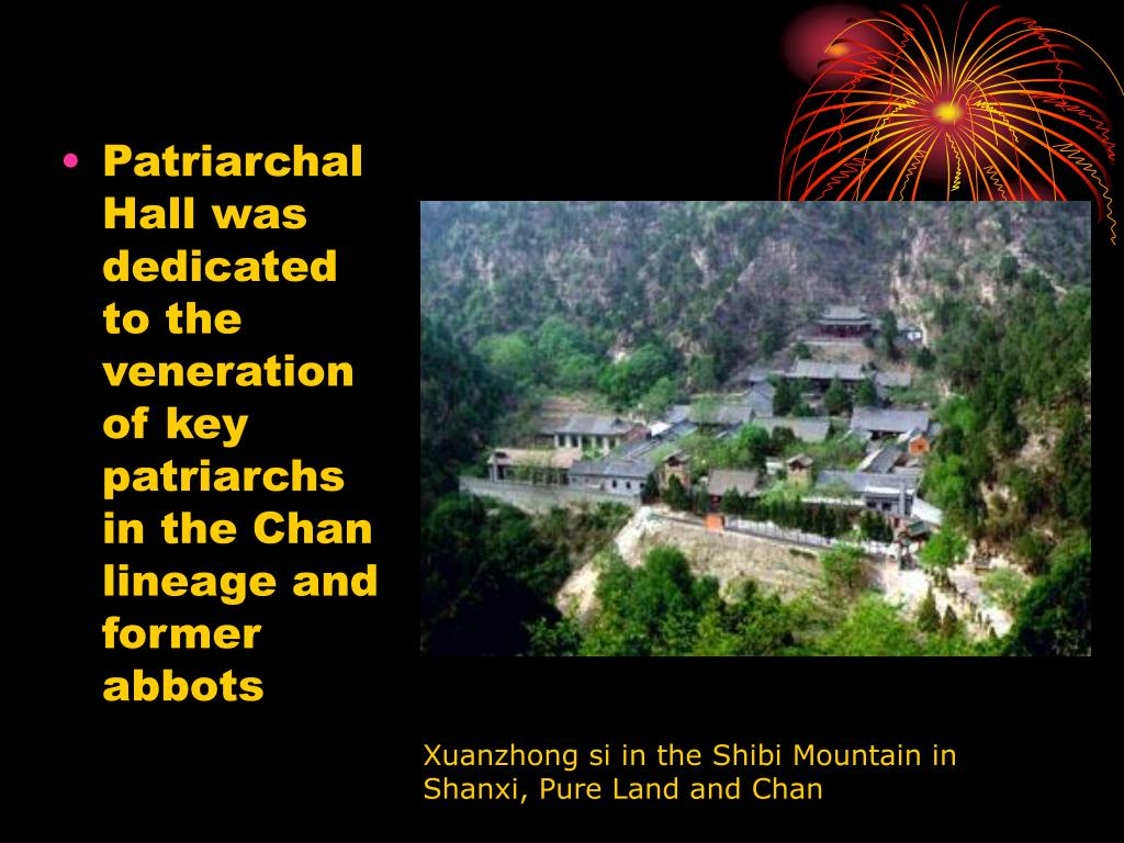 Patriarchal Hall was dedicated to the veneration of key patriarchs in the Chan lineage and former abbots