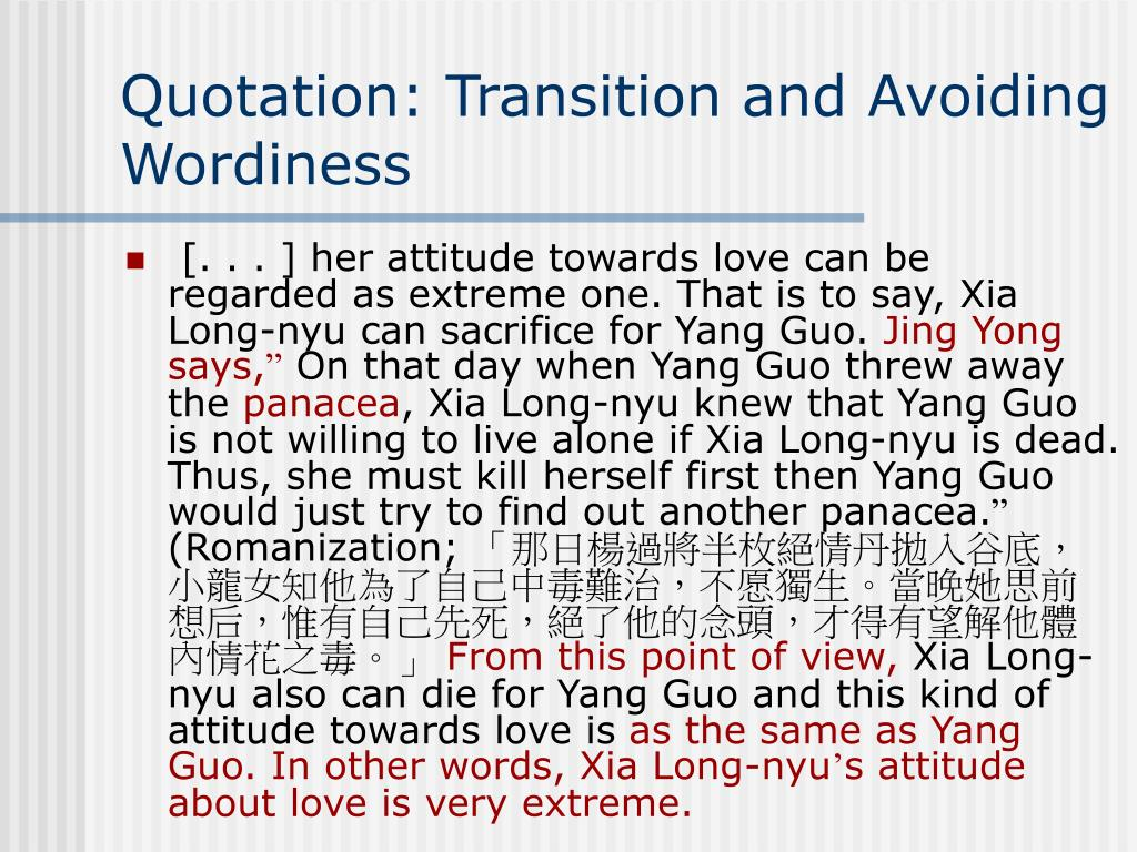Quotation: Transition and Avoiding Wordiness