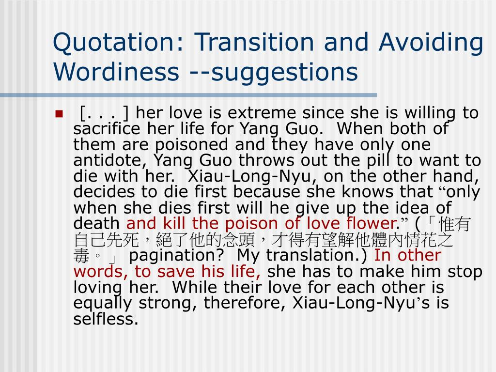 Quotation: Transition and Avoiding Wordiness --suggestions