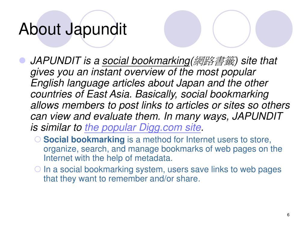 About Japundit