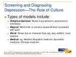 screening and diagnosing depression the role of culture23