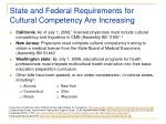 state and federal requirements for cultural competency are increasing