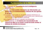 fundamentos de la web 2 0