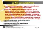 la web como plataforma