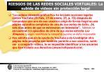 riesgos de las redes sociales virtuales la subida de v deos sin protecci n legal