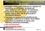 wikipedia versus citizendium versus knol de google