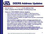 deers address updates