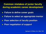 common mistakes of junior faculty during academic career development