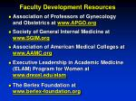 faculty development resources