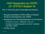 hud designation by oopd 21 cfr 814 subpart h