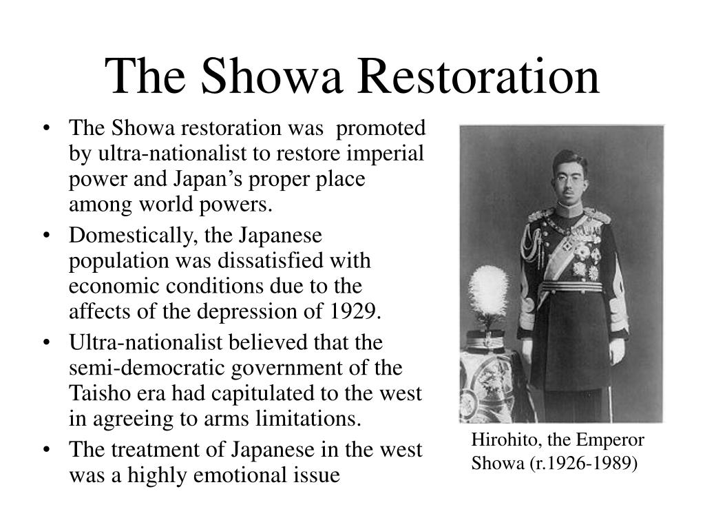 an overview of the showa restoration in japan Overview of shudo shudo,  1938 (showa, year 13)  aug the restoration of the castle depository from hiroshima castle is completed.