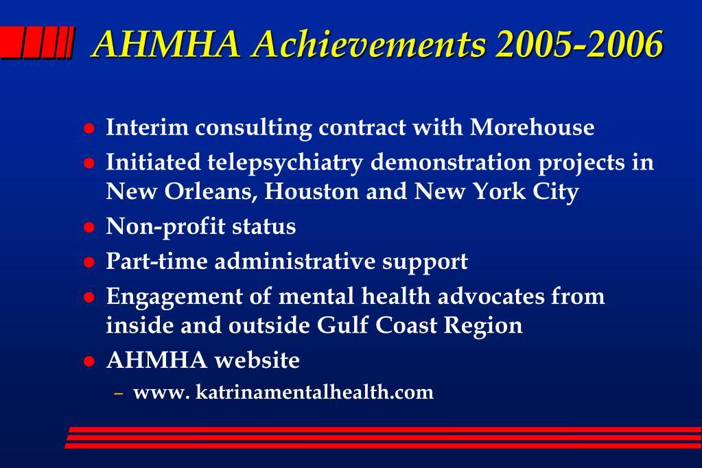 AHMHA Achievements 2005-2006