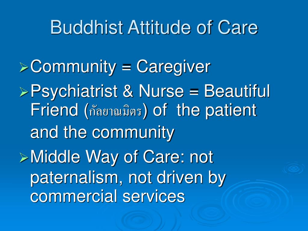 Buddhist Attitude of Care