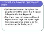 1 target one keyword phrase per page