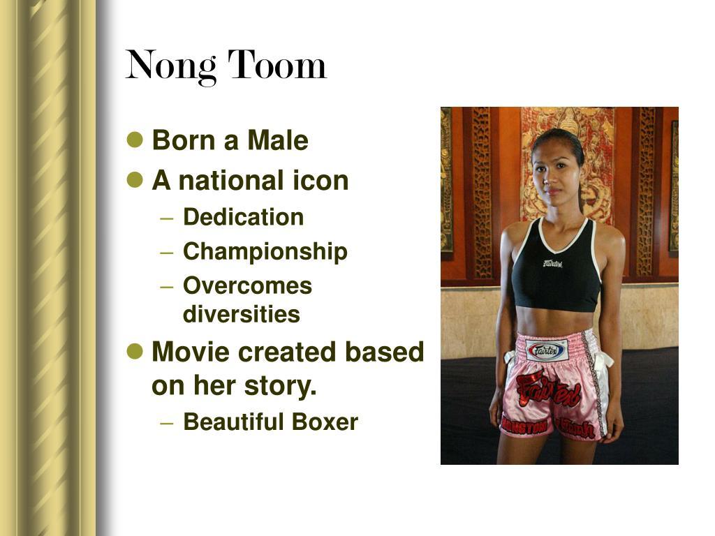 Nong Toom