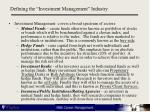 defining the investment management industry