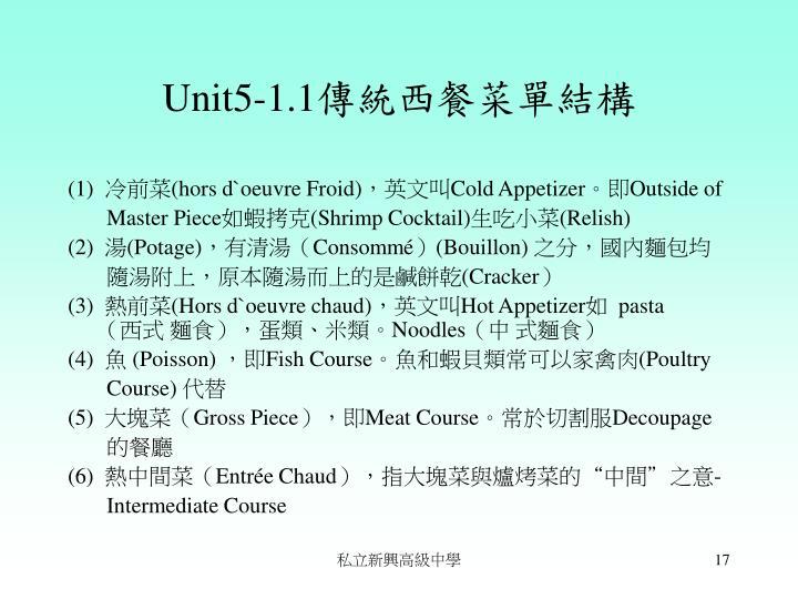 Unit5-1.1