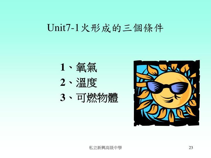 Unit7-1