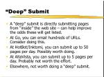 deep submit