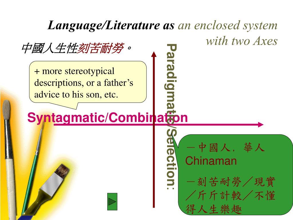 post structuralism in literature pdf