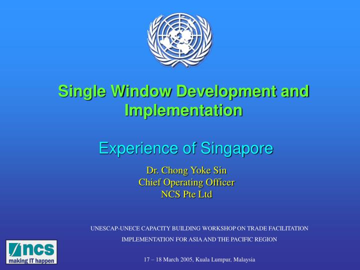 Single Window Development and Implementation