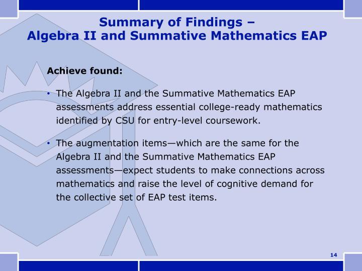 Achieve found: