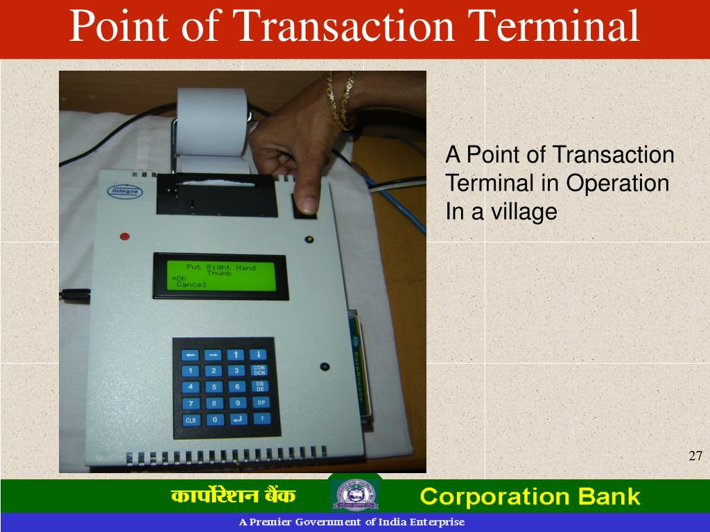 Point of Transaction Terminal